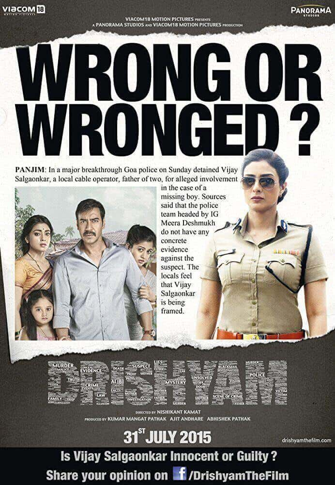 drishyam vidmate download